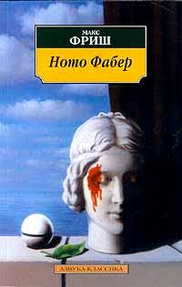 entwicklung fabers homo faber